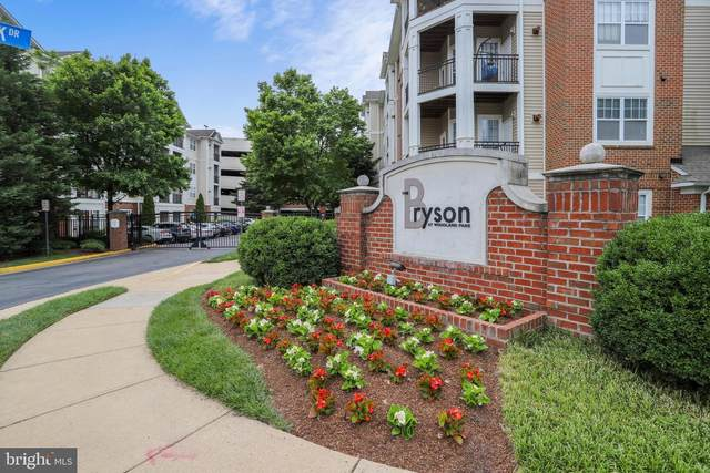 12945 Centre Park Circle #302, HERNDON, VA 20171 (#VAFX1135656) :: RE/MAX Cornerstone Realty