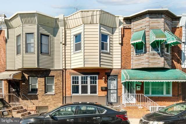 2642 S Camac Street, PHILADELPHIA, PA 19148 (#PAPH906028) :: Larson Fine Properties
