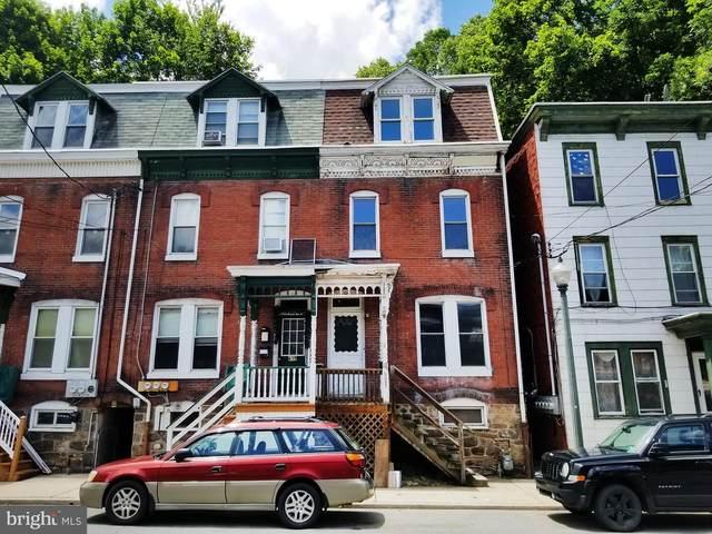 621 N Centre Street, POTTSVILLE, PA 17901 (#PASK131134) :: Flinchbaugh & Associates
