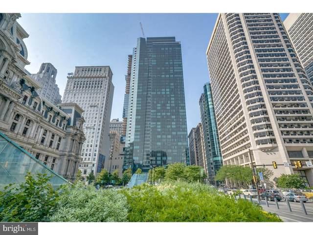 1414 S Penn Square 17D, PHILADELPHIA, PA 19102 (#PAPH906892) :: The Matt Lenza Real Estate Team