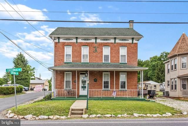2835 Centennial Road, HANOVER, PA 17331 (#PAAD111984) :: The Joy Daniels Real Estate Group