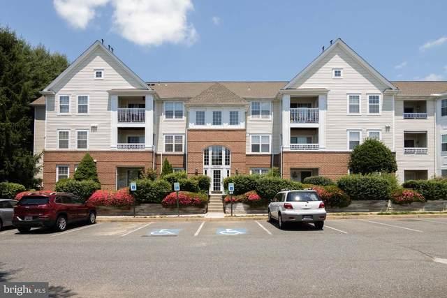 1310 Sheridan Place #305, BEL AIR, MD 21015 (#MDHR248398) :: Bic DeCaro & Associates