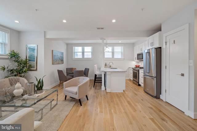1516 K Street SE 1A, WASHINGTON, DC 20003 (#DCDC474176) :: McClain-Williamson Realty, LLC.
