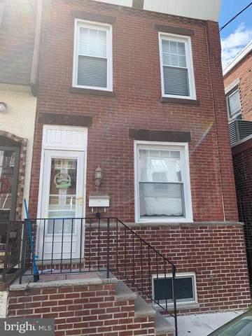 2508 S Darien Street, PHILADELPHIA, PA 19148 (#PAPH907884) :: RE/MAX Advantage Realty