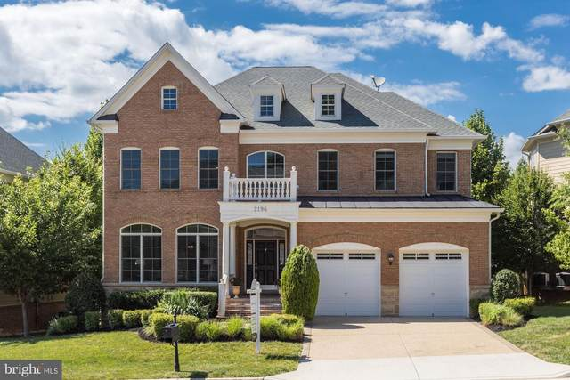 2196 Amber Meadows Drive, VIENNA, VA 22182 (#VAFX1137090) :: The Piano Home Group
