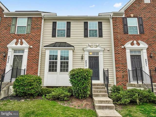 4933 Small Gains Way, FREDERICK, MD 21703 (#MDFR266422) :: SURE Sales Group
