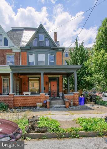 1522 N 2ND Street, HARRISBURG, PA 17102 (#PADA122784) :: The Heather Neidlinger Team With Berkshire Hathaway HomeServices Homesale Realty