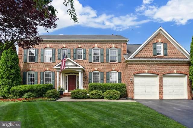 13903 Bromfield Road, GERMANTOWN, MD 20874 (#MDMC713558) :: Eng Garcia Properties, LLC