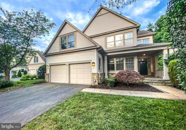 1310 Red Hawk Circle, RESTON, VA 20194 (#VAFX1137630) :: RE/MAX Cornerstone Realty
