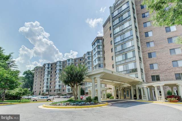 3005 S Leisure World Boulevard #526, SILVER SPRING, MD 20906 (#MDMC713840) :: Certificate Homes