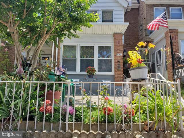 570 Geneva Avenue, PHILADELPHIA, PA 19120 (#PAPH909076) :: Jim Bass Group of Real Estate Teams, LLC