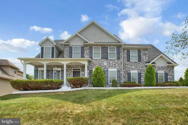 6600 Richmond Court, HARRISBURG, PA 17111 (#PADA122860) :: ExecuHome Realty