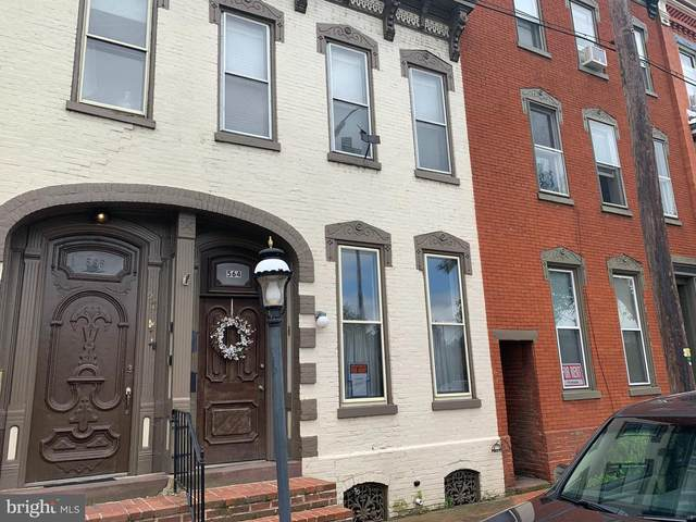 564 Race Street, HARRISBURG, PA 17104 (#PADA122864) :: The Heather Neidlinger Team With Berkshire Hathaway HomeServices Homesale Realty