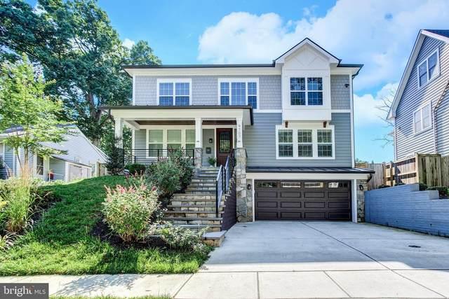 9707 Montauk Avenue, BETHESDA, MD 20817 (#MDMC713984) :: Dart Homes