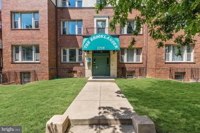 1218 Perry Street NE #301, WASHINGTON, DC 20017 (#DCDC474972) :: Eng Garcia Properties, LLC