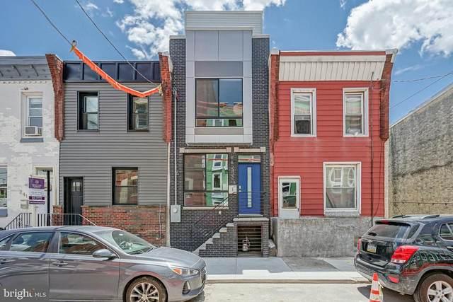 2422 Federal Street, PHILADELPHIA, PA 19146 (#PAPH909406) :: Larson Fine Properties