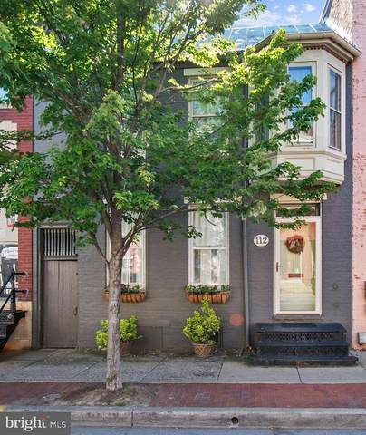 112 S Market Street, FREDERICK, MD 21701 (#MDFR266594) :: Network Realty Group