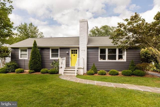 410 Trippe Avenue, EASTON, MD 21601 (#MDTA138562) :: AJ Team Realty