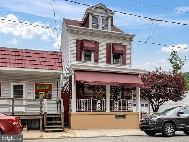 738A Water Street, POTTSVILLE, PA 17901 (#PASK131254) :: Flinchbaugh & Associates