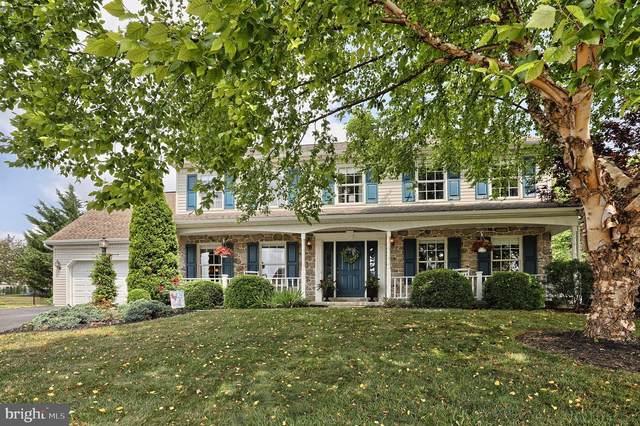 73 Lexington Drive, ANNVILLE, PA 17003 (#PALN114488) :: The Joy Daniels Real Estate Group