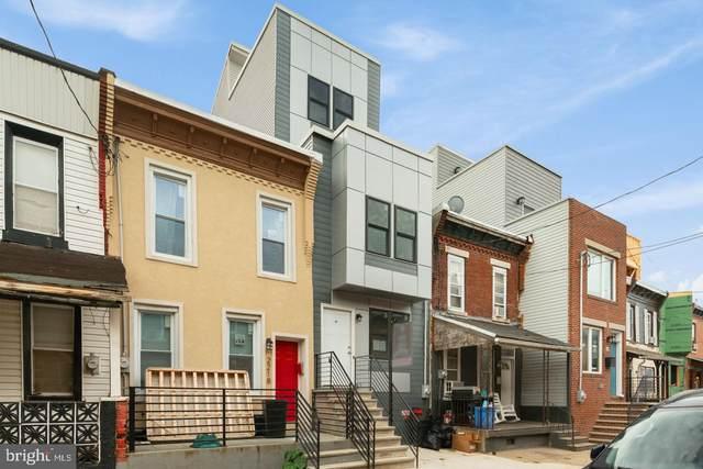 2220 Titan Street, PHILADELPHIA, PA 19146 (#PAPH909786) :: Larson Fine Properties