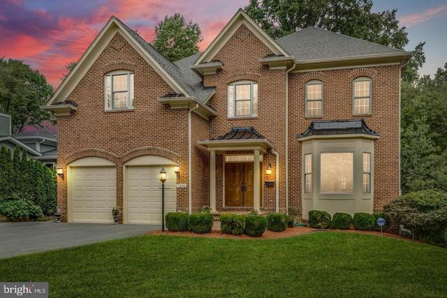7206 Thrasher Road, MCLEAN, VA 22101 (#VAFX1138260) :: ExecuHome Realty