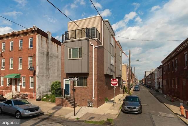 2127 S 6TH Street #1, PHILADELPHIA, PA 19148 (#PAPH909874) :: Shamrock Realty Group, Inc