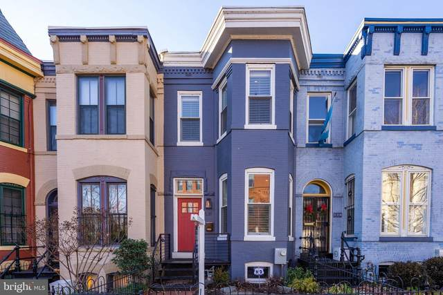 531 2ND Street SE, WASHINGTON, DC 20003 (#DCDC475180) :: Network Realty Group