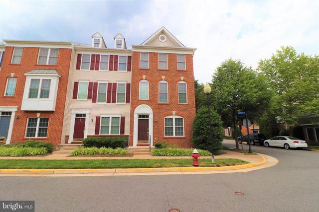 25381 Shipley Terrace, CHANTILLY, VA 20152 (#VALO414876) :: Network Realty Group