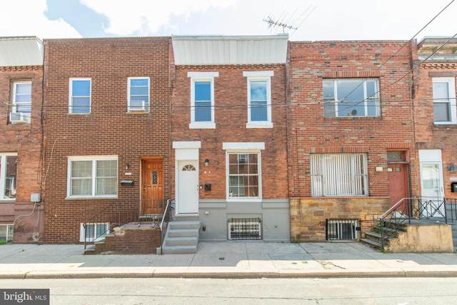 2045 S Hemberger Street, PHILADELPHIA, PA 19145 (#PAPH910078) :: Shamrock Realty Group, Inc