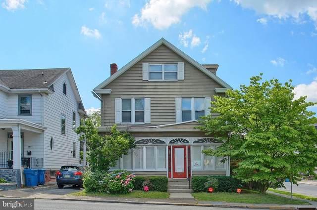 2401 Walnut Street, HARRISBURG, PA 17103 (#PADA122962) :: John Smith Real Estate Group