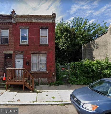 2540 W Oakdale Street, PHILADELPHIA, PA 19132 (#PAPH910394) :: RE/MAX Advantage Realty