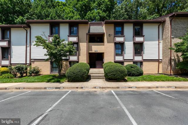 11652 Stoneview Square 12C, RESTON, VA 20191 (#VAFX1138634) :: RE/MAX Cornerstone Realty
