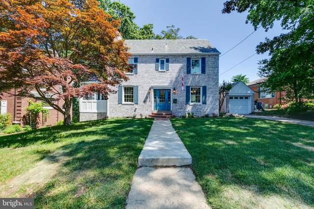 2926 W Street SE, WASHINGTON, DC 20020 (#DCDC475402) :: Dart Homes