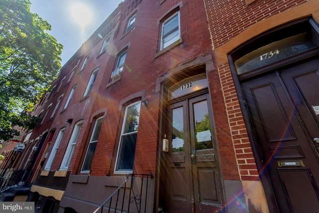 1732 W Diamond Street, PHILADELPHIA, PA 19121 (#PAPH910508) :: Larson Fine Properties