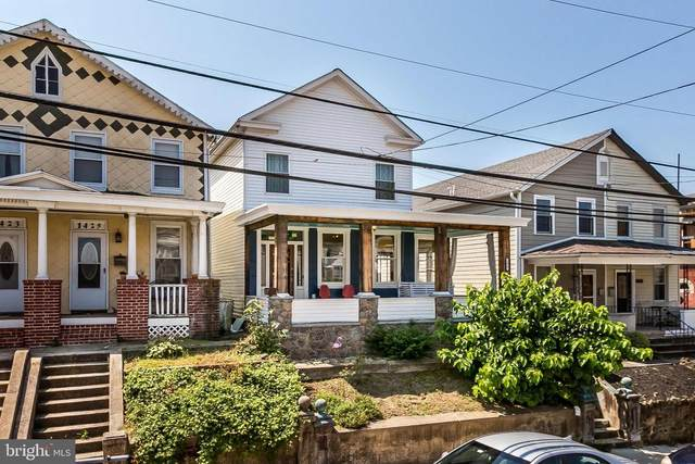 1427 W 36TH Street, BALTIMORE, MD 21211 (#MDBA515682) :: The MD Home Team