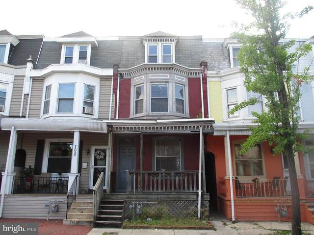 710 Schuylkill Avenue, READING, PA 19601 (#PABK360076) :: HergGroup Greater Washington