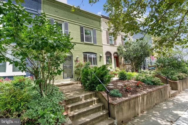 1014 13TH Street SE, WASHINGTON, DC 20003 (#DCDC475512) :: LoCoMusings