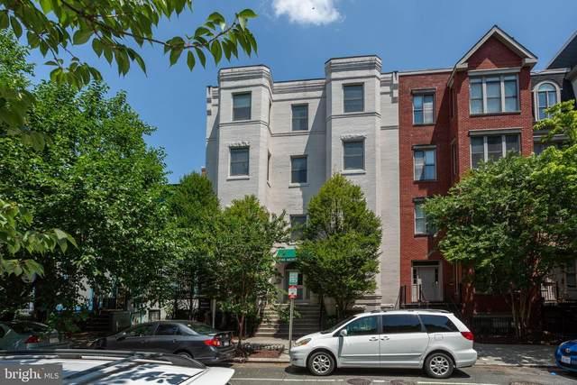 1229 12TH Street NW #106, WASHINGTON, DC 20005 (#DCDC475520) :: AJ Team Realty