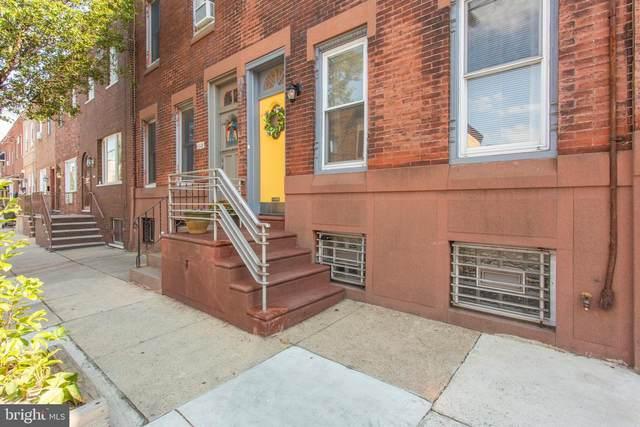 1030 Mckean Street, PHILADELPHIA, PA 19148 (#PAPH910684) :: Jim Bass Group of Real Estate Teams, LLC