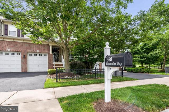 269 Holcombe Way, LAMBERTVILLE, NJ 08530 (#NJHT106308) :: Shamrock Realty Group, Inc