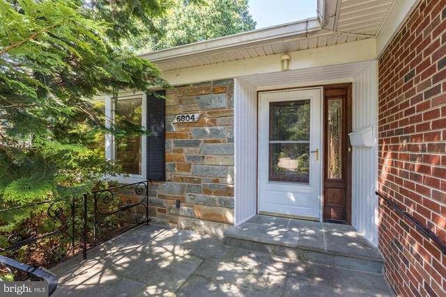 6804 Marbury Road, BETHESDA, MD 20817 (#MDMC714580) :: The Licata Group/Keller Williams Realty