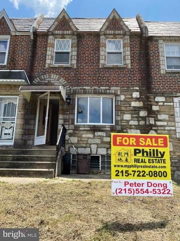 6743 Gillespie Street, PHILADELPHIA, PA 19135 (#PAPH910890) :: Mortensen Team