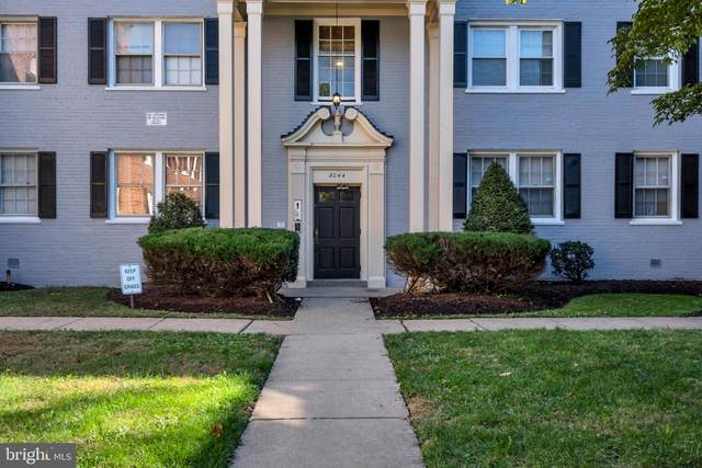 2044 Fort Davis Street SE #302, WASHINGTON, DC 20020 (#DCDC475692) :: Tom & Cindy and Associates
