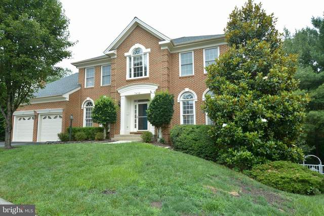 7406 Seabrook Lane, SPRINGFIELD, VA 22153 (#VAFX1139040) :: Pearson Smith Realty