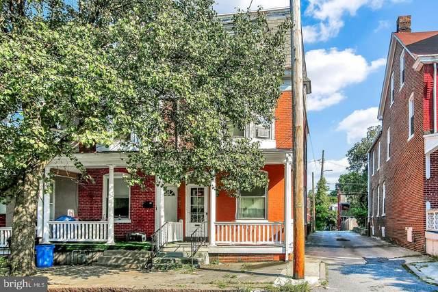 514 Curtin Street, HARRISBURG, PA 17110 (#PADA123038) :: ExecuHome Realty