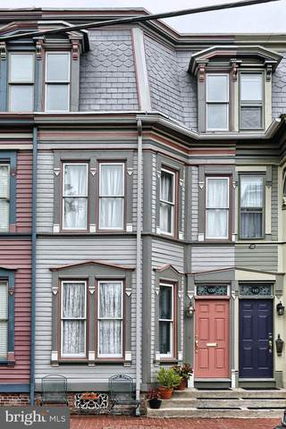 108 Conoy Street, HARRISBURG, PA 17104 (#PADA123058) :: ExecuHome Realty