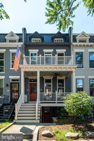 224 9TH Street NE, WASHINGTON, DC 20002 (#DCDC475868) :: Lucido Agency of Keller Williams