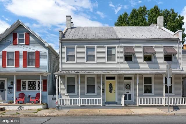 451 N Union Street, MIDDLETOWN, PA 17057 (#PADA123106) :: The Joy Daniels Real Estate Group