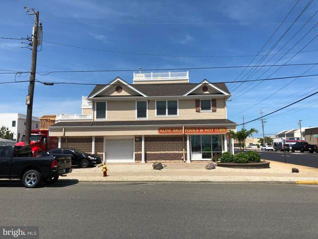 2501 Long Beach Blvd., SHIP BOTTOM, NJ 08008 (#NJOC399874) :: LoCoMusings